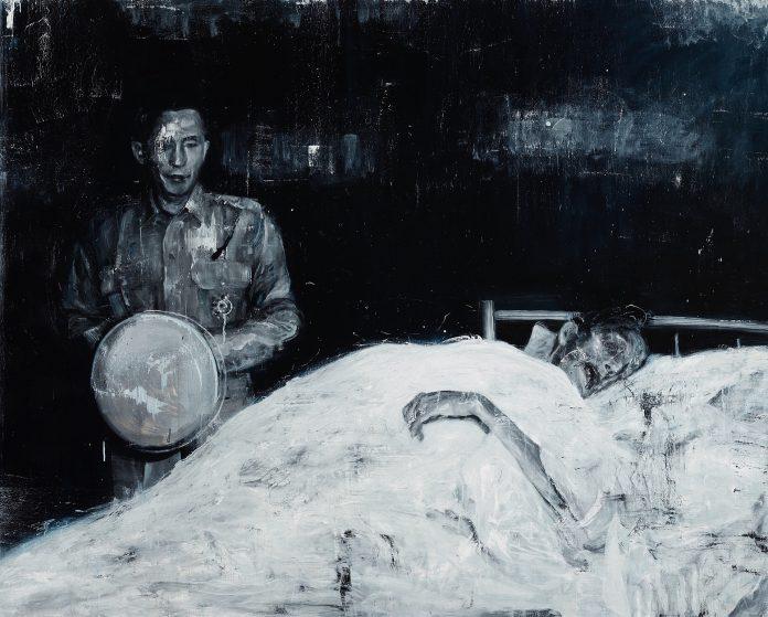 The Black Curtain Series by Wonmi Seo
