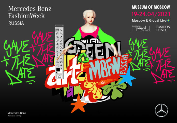Watch Live: Mercedes-Benz Fashion Week Russia 2021